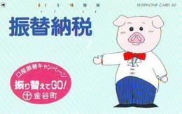 Télécarte Japon *  YEAR Of The PIG (己亥) ZODIAC  (616) COCHON * PHONECARD JAPAN * TK * SCHWEIN * PORCO * VARKEN - Zodiac