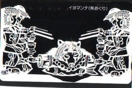 Télécarte Japon *  YEAR Of The PIG (己亥) ZODIAC  (621) COCHON * PHONECARD JAPAN * TK * SCHWEIN * PORCO * VARKEN - Zodiac