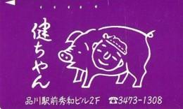 Télécarte Japon *  YEAR Of The PIG (己亥) ZODIAC  (623) COCHON * PHONECARD JAPAN * TK * SCHWEIN * PORCO * VARKEN - Zodiac