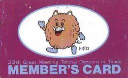 Télécarte Japon *  YEAR Of The PIG (己亥) ZODIAC  (628) COCHON * PHONECARD JAPAN * TK * SCHWEIN * PORCO * VARKEN - Zodiaque