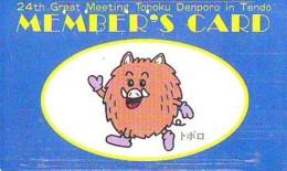 Télécarte Japon *  YEAR Of The PIG (己亥) ZODIAC  (629) COCHON * PHONECARD JAPAN * TK * SCHWEIN * PORCO * VARKEN - Zodiaque