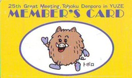 Télécarte Japon *  YEAR Of The PIG (己亥) ZODIAC  (630) COCHON * PHONECARD JAPAN * TK * SCHWEIN * PORCO * VARKEN - Zodiac
