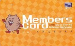 Télécarte Japon *  YEAR Of The PIG (己亥) ZODIAC  (631) COCHON * PHONECARD JAPAN * TK * SCHWEIN * PORCO * VARKEN - Zodiac