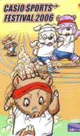 Télécarte Japon *  YEAR Of The PIG (己亥) ZODIAC  (632) COCHON * PHONECARD JAPAN * TK * SCHWEIN * PORCO * VARKEN - Zodiac