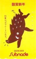 Télécarte Japon *  YEAR Of The PIG (己亥) ZODIAC  (633) COCHON * PHONECARD JAPAN * TK * SCHWEIN * PORCO * VARKEN - Zodiac
