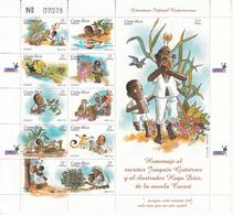 2003 Costa Rica Cocori Children's Literature Miniature Sheet Of 11 MNH - Costa Rica