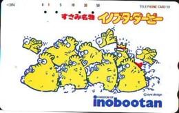 Télécarte Japon * YEAR Of The PIG (己亥) ZODIAC * (651) COCHON * PHONECARD JAPAN * TK * SCHWEIN * PORCO * VARKEN - Zodiaque
