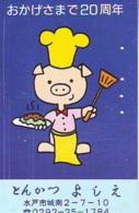 Télécarte Japon * YEAR Of The PIG (己亥) ZODIAC * (655) COCHON * PHONECARD JAPAN * TK * SCHWEIN * PORCO * VARKEN - Zodiaque