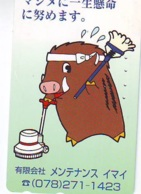 Télécarte Japon * YEAR Of The PIG (己亥) ZODIAC * (656) COCHON * PHONECARD JAPAN * TK * SCHWEIN * PORCO * VARKEN - Zodiaque