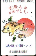 Télécarte Japon * YEAR Of The PIG (己亥) ZODIAC * (657) COCHON * PHONECARD JAPAN * TK * SCHWEIN * PORCO * VARKEN - Zodiaque