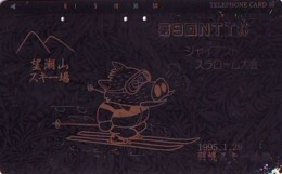 Télécarte Japon * YEAR Of The PIG (己亥) ZODIAC * (658) COCHON * PHONECARD JAPAN * TK * SCHWEIN * PORCO * VARKEN - Zodiaque
