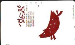 Télécarte Japon * YEAR Of The PIG (己亥) ZODIAC * (659) COCHON * PHONECARD JAPAN * TK * SCHWEIN * PORCO * VARKEN - Zodiaque
