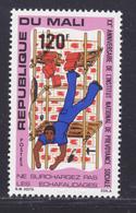 MALI N°  265 ** MNH Neuf Sans Charnière, TB (D8082) Anniversaire De L'institut De Prévoyance - 1976 - Mali (1959-...)