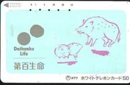 Télécarte Japon * YEAR Of The PIG (己亥) ZODIAC * (662) COCHON * PHONECARD JAPAN * TK * SCHWEIN * PORCO * VARKEN - Zodiaque