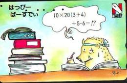 Télécarte Japon * YEAR Of The PIG (己亥) ZODIAC * (664) COCHON * PHONECARD JAPAN * TK * SCHWEIN * PORCO * VARKEN - Zodiaque
