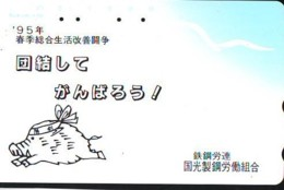 Télécarte Japon * YEAR Of The PIG (己亥) ZODIAC * (665) COCHON * PHONECARD JAPAN * TK * SCHWEIN * PORCO * VARKEN - Zodiaque