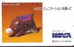 Télécarte Japon * YEAR Of The PIG (己亥) ZODIAC * (666) COCHON * PHONECARD JAPAN * TK * SCHWEIN * PORCO * VARKEN - Zodiaque