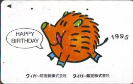 Télécarte Japon * YEAR Of The PIG (己亥) ZODIAC * (668) COCHON * PHONECARD JAPAN * TK * SCHWEIN * PORCO * VARKEN - Zodiaque