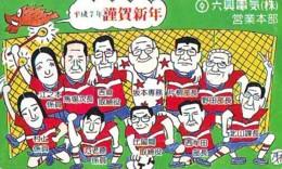 Télécarte Japon * YEAR Of The PIG (己亥) ZODIAC * (670) COCHON * PHONECARD JAPAN * TK * SCHWEIN * PORCO * VARKEN - Zodiaque