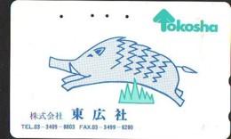 Télécarte Japon * YEAR Of The PIG (己亥) ZODIAC * (671) COCHON * PHONECARD JAPAN * TK * SCHWEIN * PORCO * VARKEN - Zodiaque