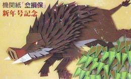 Télécarte Japon * YEAR Of The PIG (己亥) ZODIAC * (673) COCHON * PHONECARD JAPAN * TK * SCHWEIN * PORCO * VARKEN - Zodiaque
