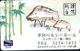 Télécarte Japon * YEAR Of The PIG (己亥) ZODIAC * (675) COCHON * PHONECARD JAPAN * TK * SCHWEIN * PORCO * VARKEN - Zodiaque