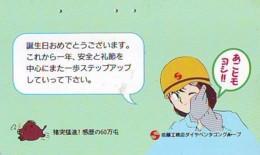 Télécarte Japon * YEAR Of The PIG (己亥) ZODIAC * (677) COCHON * PHONECARD JAPAN * TK * SCHWEIN * PORCO * VARKEN - Zodiaque