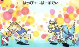 Télécarte Japon * YEAR Of The PIG (己亥) ZODIAC * (680) COCHON * PHONECARD JAPAN * TK * SCHWEIN * PORCO * VARKEN - Zodiac