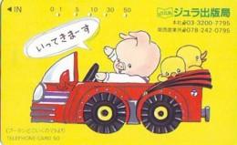 Télécarte Japon * YEAR Of The PIG (己亥) ZODIAC * (681) COCHON * PHONECARD JAPAN * TK * SCHWEIN * PORCO * VARKEN - Zodiaque