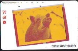 Télécarte Japon * YEAR Of The PIG (己亥) ZODIAC * (684) COCHON * PHONECARD JAPAN * TK * SCHWEIN * PORCO * VARKEN - Zodiaque