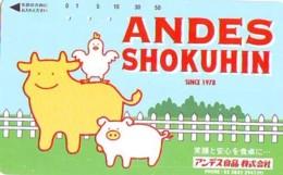 Télécarte Japon * YEAR Of The PIG (己亥) ZODIAC * (685) COCHON * PHONECARD JAPAN * TK * SCHWEIN * PORCO * VARKEN - Zodiaque