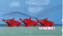 Télécarte Japon * YEAR Of The PIG (己亥) ZODIAC * (687) COCHON * PHONECARD JAPAN * TK * SCHWEIN * PORCO * VARKEN - Zodiaque