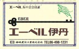 Télécarte Japon * YEAR Of The PIG (己亥) ZODIAC * (688) COCHON * PHONECARD JAPAN * TK * SCHWEIN * PORCO * VARKEN - Zodiaque