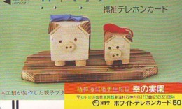Télécarte Japon * YEAR Of The PIG (己亥) ZODIAC * (689) COCHON * PHONECARD JAPAN * TK * SCHWEIN * PORCO * VARKEN - Zodiaque
