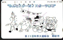 Télécarte Japon * YEAR Of The PIG (己亥) ZODIAC * (690) COCHON * PHONECARD JAPAN * TK * SCHWEIN * PORCO * VARKEN - Zodiaque