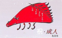 Télécarte Japon * YEAR Of The PIG (己亥) ZODIAC * (691) COCHON * PHONECARD JAPAN * TK * SCHWEIN * PORCO * VARKEN - Zodiaque