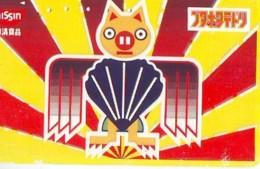 Télécarte Japon * YEAR Of The PIG (己亥) ZODIAC * (693) COCHON * PHONECARD JAPAN * TK * SCHWEIN * PORCO * VARKEN - Zodiaque
