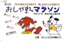 Télécarte Japon * YEAR Of The PIG (己亥) ZODIAC * (696) COCHON * PHONECARD JAPAN * TK * SCHWEIN * PORCO * VARKEN - Zodiaque