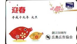 Télécarte Japon * YEAR Of The PIG (己亥) ZODIAC * (697) COCHON * PHONECARD JAPAN * TK * SCHWEIN * PORCO * VARKEN - Zodiaque