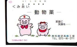 Télécarte Japon * YEAR Of The PIG (己亥) ZODIAC * (698) COCHON * PHONECARD JAPAN * TK * SCHWEIN * PORCO * VARKEN - Zodiaque