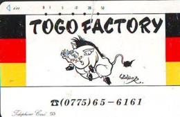 Télécarte Japon * YEAR Of The PIG (己亥) ZODIAC * (700) COCHON * PHONECARD JAPAN * TK * SCHWEIN * PORCO * VARKEN - Zodiaque