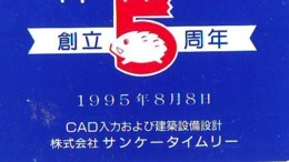 Télécarte Japon * YEAR Of The PIG (己亥) ZODIAC * (703) COCHON * PHONECARD JAPAN * TK * SCHWEIN * PORCO * VARKEN - Zodiaque