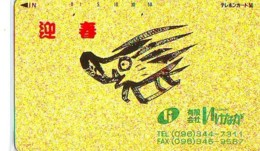 Télécarte Japon * YEAR Of The PIG (己亥) ZODIAC * (704) COCHON * PHONECARD JAPAN * TK * SCHWEIN * PORCO * VARKEN - Zodiaque