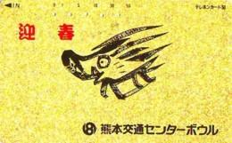Télécarte Japon * YEAR Of The PIG (己亥) ZODIAC * (704a) COCHON * PHONECARD JAPAN * TK * SCHWEIN * PORCO * VARKEN - Zodiaque