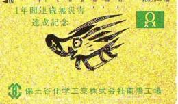 Télécarte Japon * YEAR Of The PIG (己亥) ZODIAC * (704b) COCHON * PHONECARD JAPAN * TK * SCHWEIN * PORCO * VARKEN - Zodiaque
