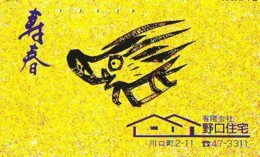 Télécarte Japon * YEAR Of The PIG (己亥) ZODIAC * (704g) COCHON * PHONECARD JAPAN * TK * SCHWEIN * PORCO * VARKEN - Zodiaque