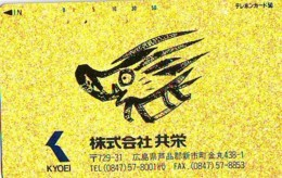 Télécarte Japon * YEAR Of The PIG (己亥) ZODIAC * (704L) COCHON * PHONECARD JAPAN * TK * SCHWEIN * PORCO * VARKEN - Zodiaque