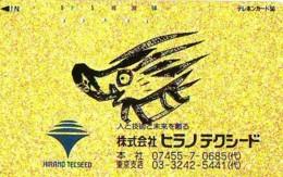 Télécarte Japon * YEAR Of The PIG (己亥) ZODIAC * (704m) COCHON * PHONECARD JAPAN * TK * SCHWEIN * PORCO * VARKEN - Zodiaque