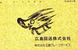 Télécarte Japon * YEAR Of The PIG (己亥) ZODIAC * (704n) COCHON * PHONECARD JAPAN * TK * SCHWEIN * PORCO * VARKEN - Zodiaque