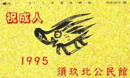 Télécarte Japon * YEAR Of The PIG (己亥) ZODIAC * (704o) COCHON * PHONECARD JAPAN * TK * SCHWEIN * PORCO * VARKEN - Zodiaque